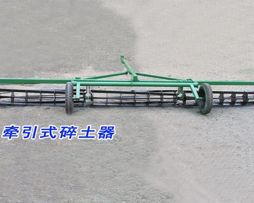 内蒙1PS-6.3型平地碎土器