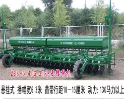 2BS-5.4(6.3)型小麦密植通用机